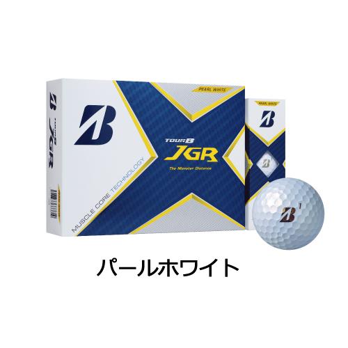 b2_type2_emblem2-45