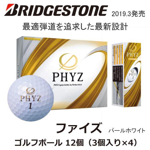 b2_type2_p11-4