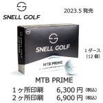 b2_type2_shinsen-52