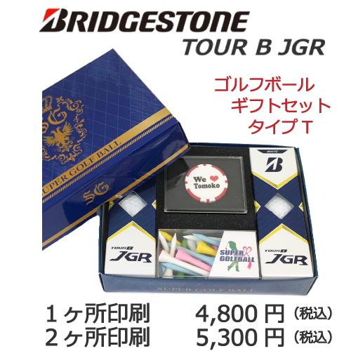 b2_type2_shinsen-56