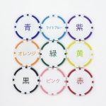 b2_type2_shinsen-58
