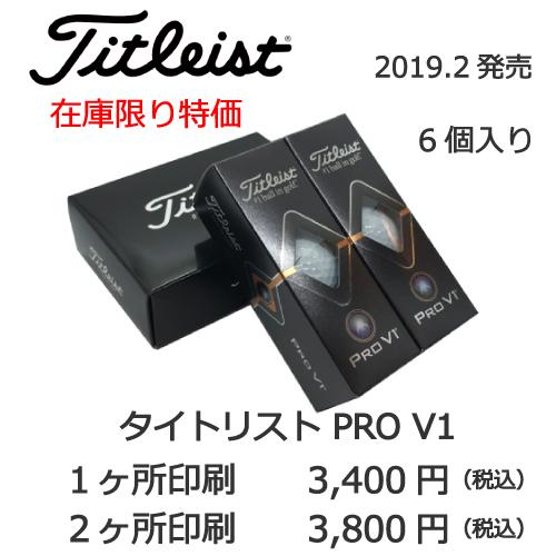 b2_type2_shinsen-67