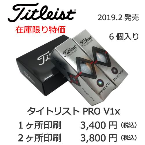 b2_type2_shinsen-68