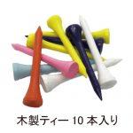 b2_type2_shinsen-70