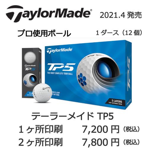 b2_type3_design-16