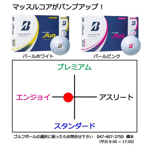 b2_type3_design-45