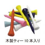b2_type3_design-71