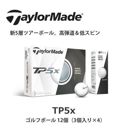 b2_type3_illust-15