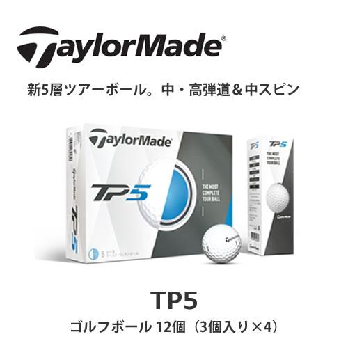 b2_type3_illust-16