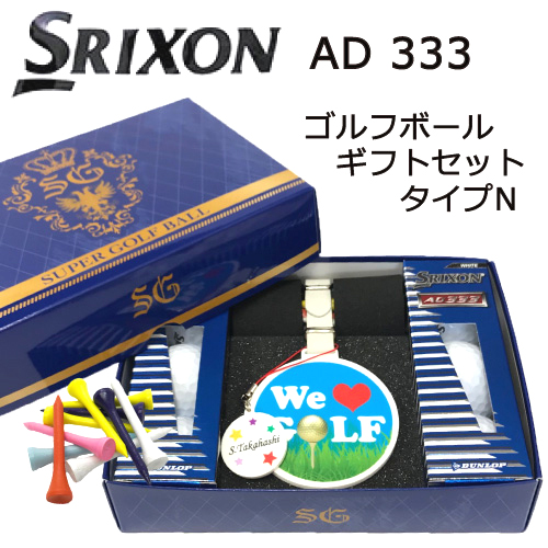 b2_type3_senja-71