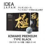 b2_type3_shinsen-30