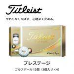 b2_type3_shinsen-37