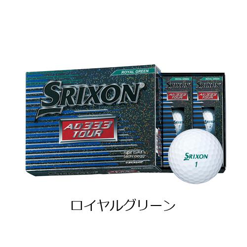 b2_type3_shinsen-44