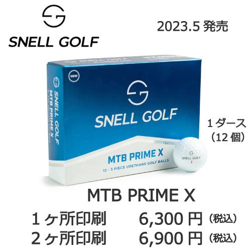 b2_type3_shinsen-51