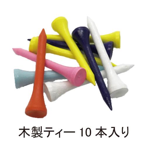 b2_type3_shinsen-74