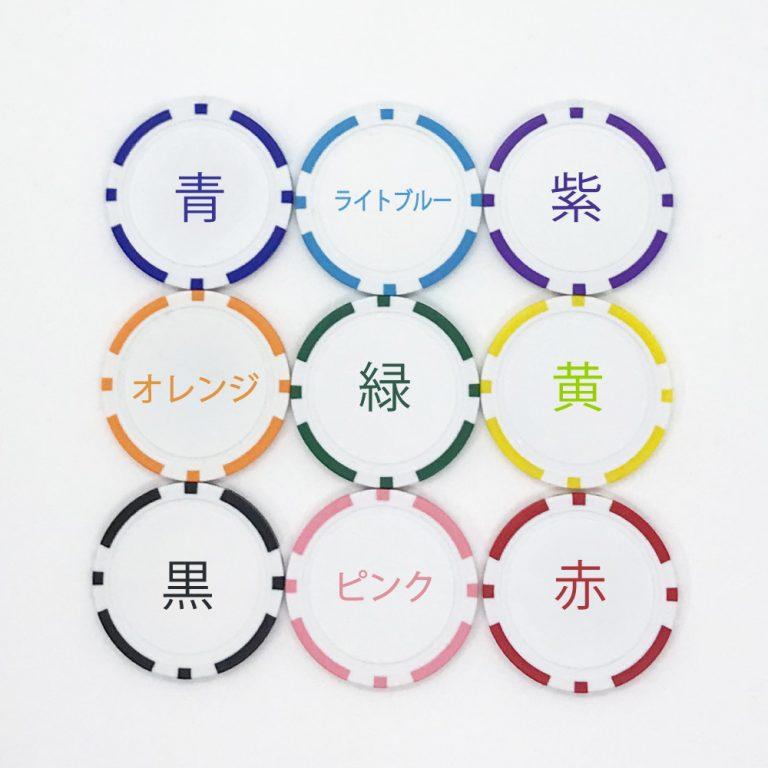 b2_type3_shinsen-79