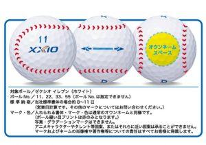 野球柄ゴルフボール