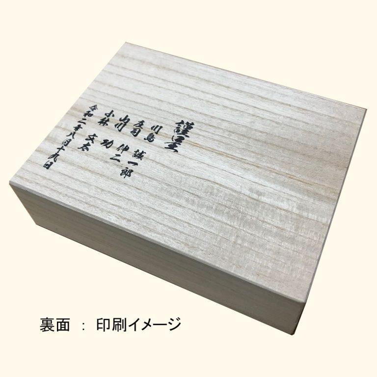 k1_kiribako
