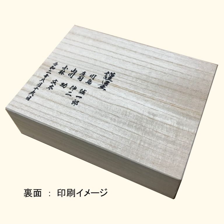 k1_kiribako_design