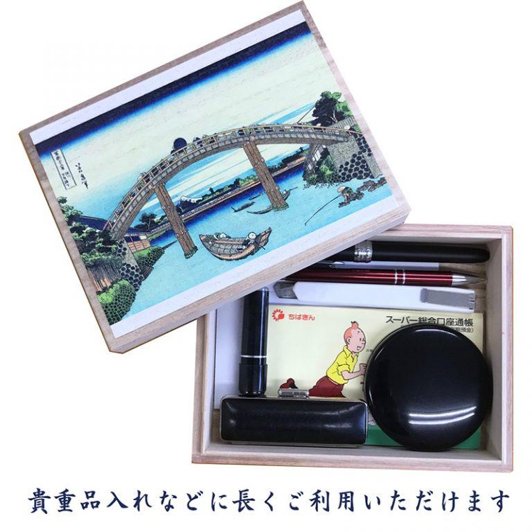 k1_kiribako_kisei