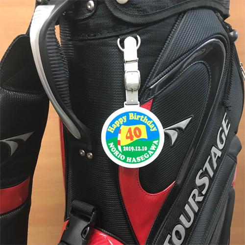 ゴルフネームタグプレート装着イメージ画像