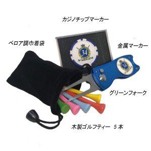 名入れゴルフボールギフトセットMF 各種商品一覧