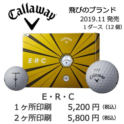 名入れゴルフボール キャロウェイERC