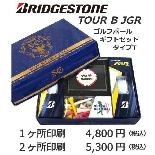 ゴルフボールギフトセットT ブリヂストン TOUR B JGR画像と価格
