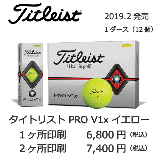 b2_name_name-2019_20prov1x_yellow
