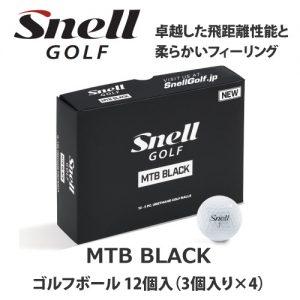 スネルゴルフ ブラック
