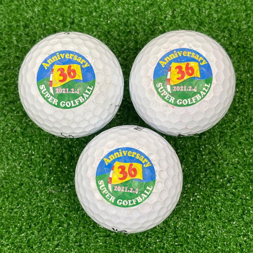 ゴルフボール印刷強度テスト画像2021/8/8ウレタン系ボール結果画像