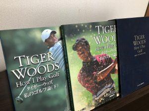 タイガーウッズ私のゴルフ論
